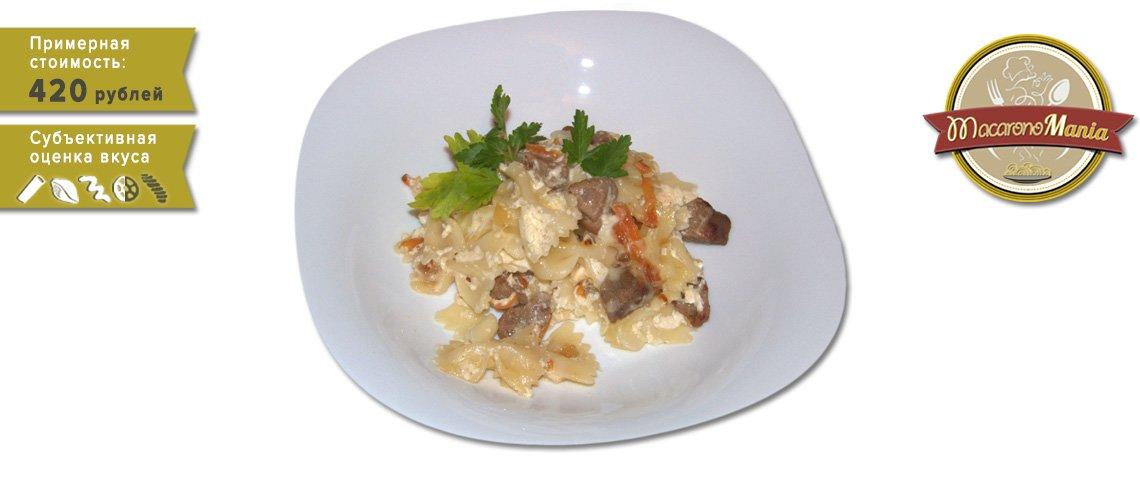 Макароны с говядиной запеченные в сливочном соусе. Пошаговый рецепт с фото