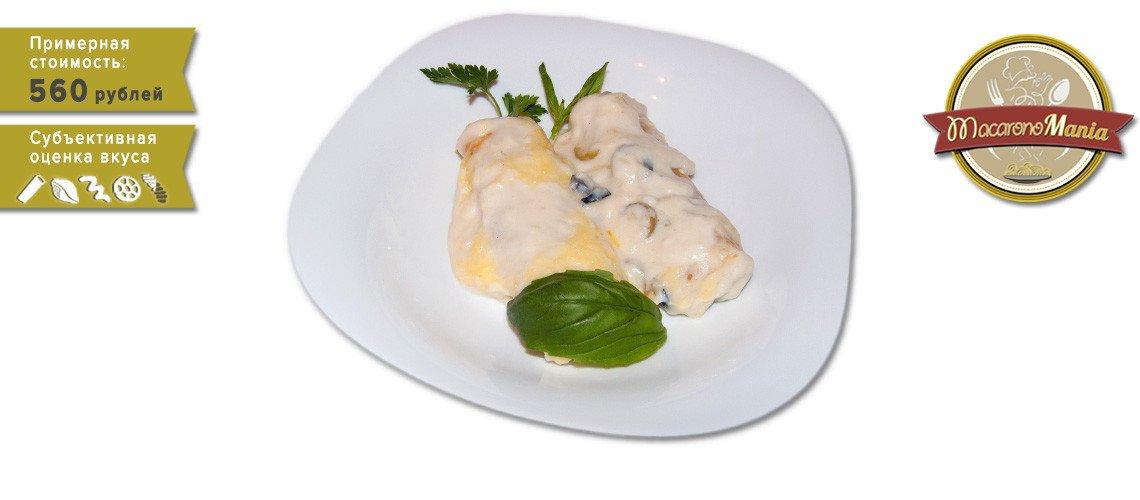 Каннеллони под соусом бешамель со сладким перцем. Пошаговый рецепт с фото