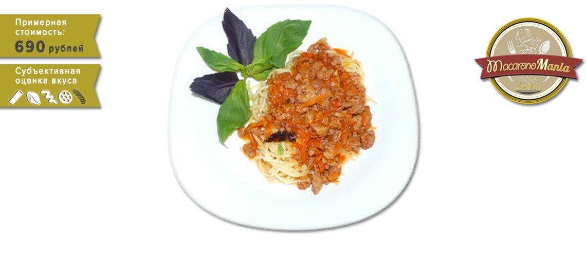 Спагетти болоньезе. Пошаговый рецепт с фото
