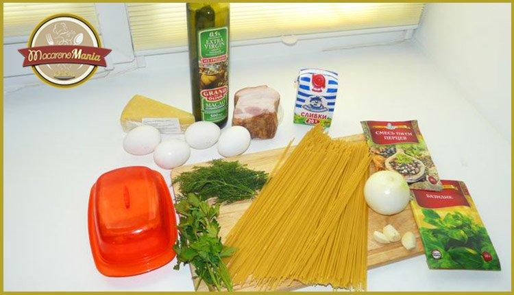 Спагетти карбонара. Ингредиенты