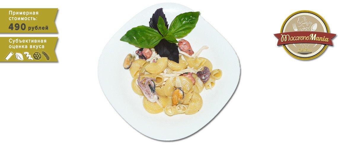 Паста с морепродуктами в сливочном соусе. Пошаговый рецепт с фото