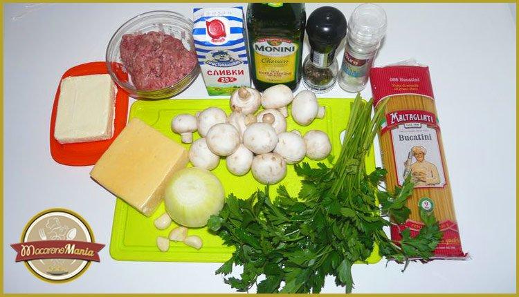 Тимбаль или пирог из макарон. Ингредиенты