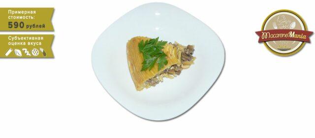 Тимбаль или пирог из макарон. Пошаговый рецепт с фото