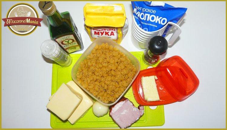 Макароны с сыром в духовке или Мак н чиз с мясом. Ингредиенты