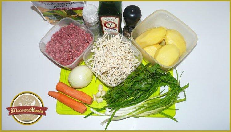 Суп с фрикадельками и лапшой. Ингредиенты