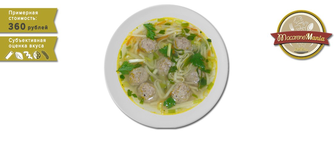 супы рецепты с говядиной с домашний лапшой рецепт