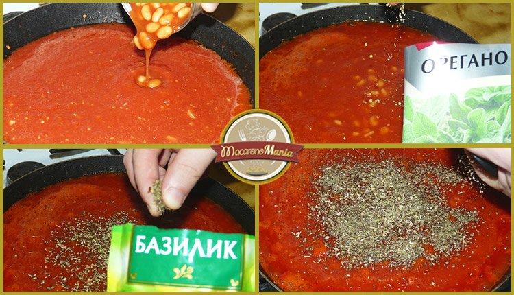 Макароны с фасолью и индейкой в томатном соусе. Пошаговый рецепт. Шаг 4
