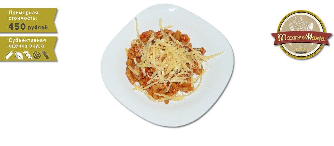 Макароны с фасолью и индейкой в томатном соусе. Пошаговый рецепт с фото