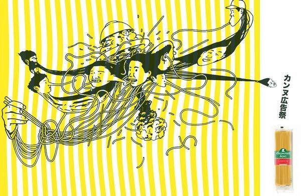 Рекламный арт Тадаси Кавагути 1