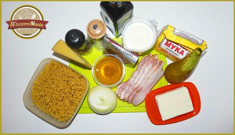 Макароны (паста) с беконом, грушей и соусом бешамель. Ингредиенты