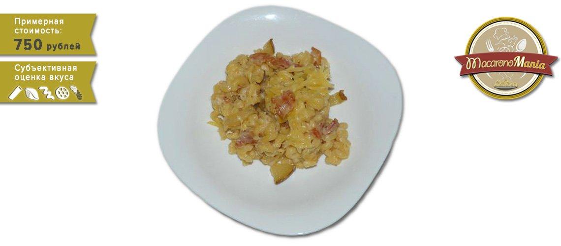 Макароны (паста) с беконом, грушей и соусом бешамель