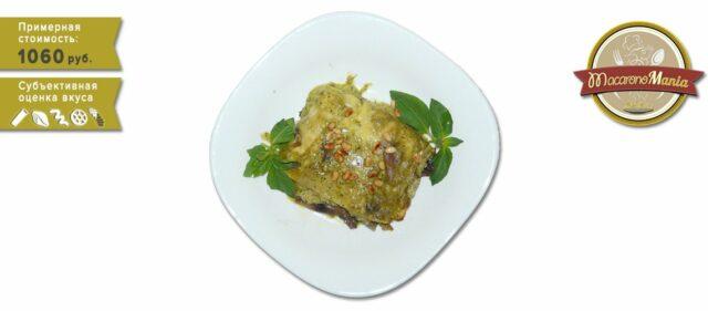 Лазанья с грибами под соусом песто и бешамель.
