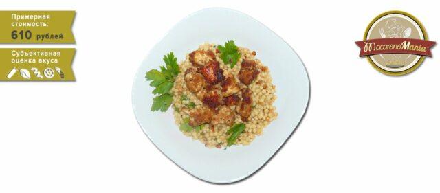Кускус (Птитим) с курицей и кедровыми орешками. Рецепт приготовления с фото