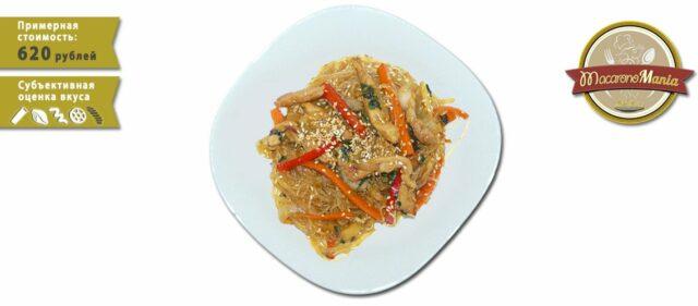 Фунчоза с овощами и мясом в соусе терияки