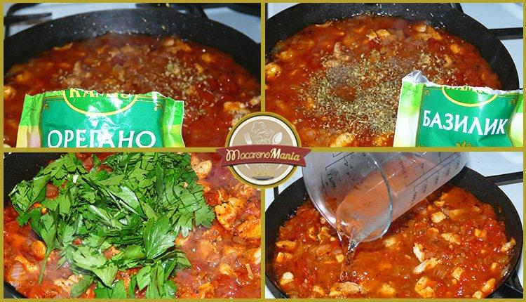 Жареные макароны с курицей и сыром. Приготовление. Шаг 5