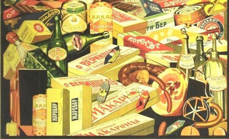 Ассортимент продуктов в СССР. Рекламный плакат