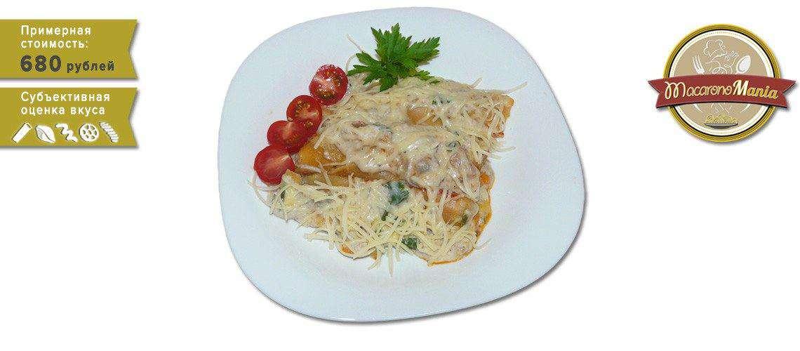 Каннеллони с мясом, грибами и соусом бешамель. Рецепт с фото