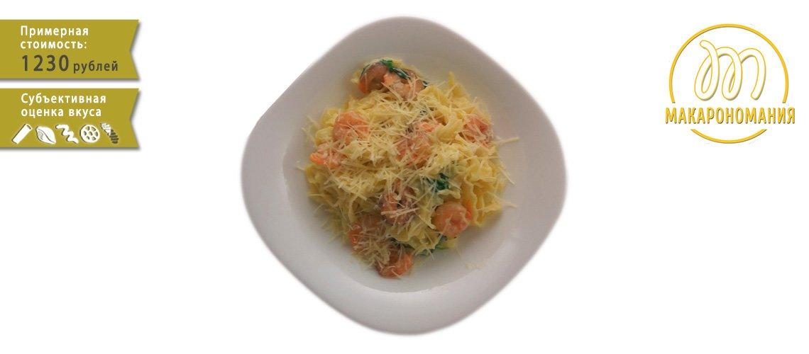 Сливочная паста с креветками и шпинатом. Рецепт с пошаговыми фото. Макарономания