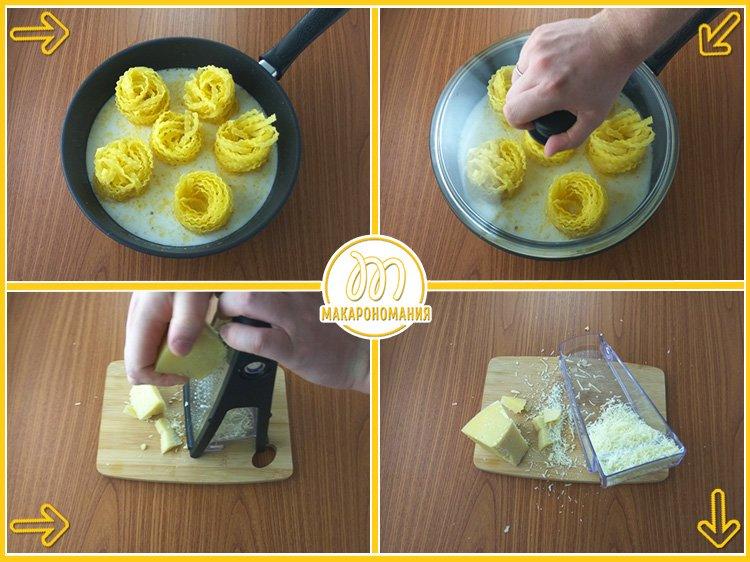 Сливочная паста с креветками и шпинатом. Приготовление. Шаг 4. Варим макароны и трем сыр