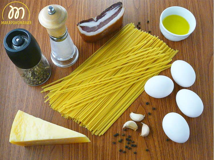Приготовление классической пасты карбонара. Подробный пошаговый рецепт с фото