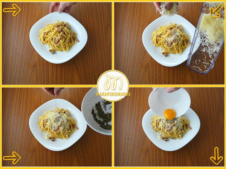 Классическая паста карбонара. Рецепт с фото. Приготовление. Шаг 10. Финал. Готовая порция
