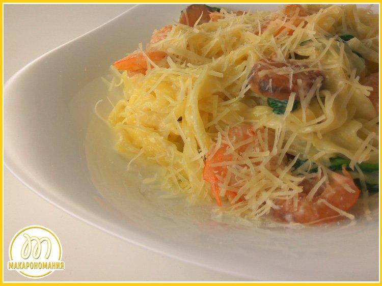 Сливочная паста с креветками и шпинатом. Готовое блюдо 1. Макарономания
