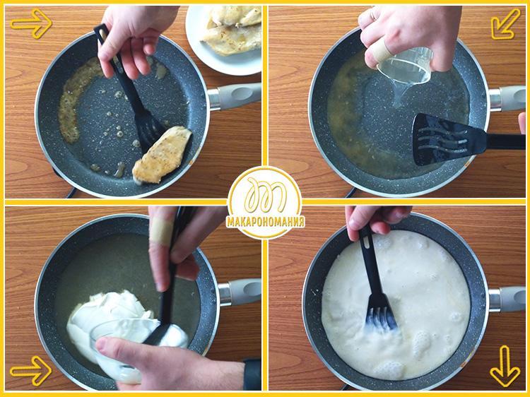 Шаг-3. Макароны с курицей в сливочном соусе, сыром и лимоном. Пошаговое приготовление. Рецепт с фото.