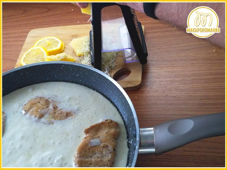 Макароны с курицей в сливочном соусе, сыром и лимоном. Пошаговое приготовление. Шаг-5-2