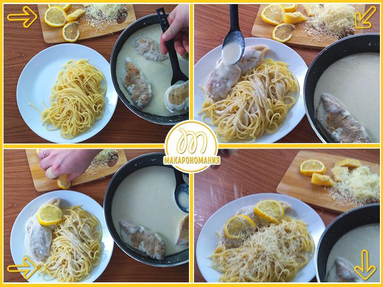 Шаг-6. Выкладываем макароны и курицу в тарелку. Поливаем сливочным соусом. Рецепт с фото