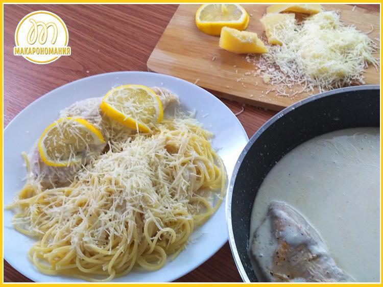 Макароны с курицей в сливочном соусе, сыром и лимоном. Фото. Пошаговое приготовление. Готовое блюдо в рецепте