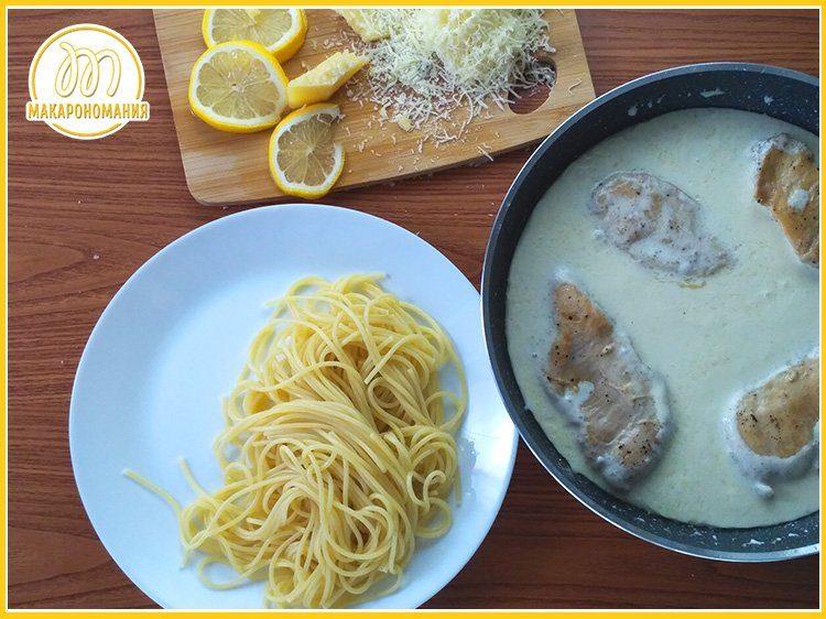 Куриное филе, макароны и сливочный соус с сыром в рецепте от Макарономании