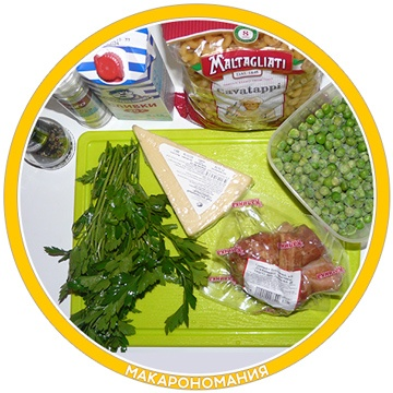 Ингредиенты для приготовления пасты алла медичи