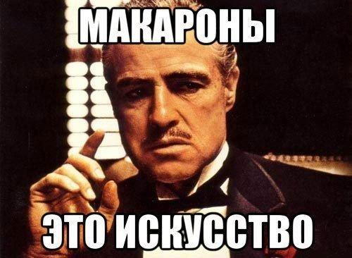 istoriya-poyavleniya-makaronnyx-izdelij-18