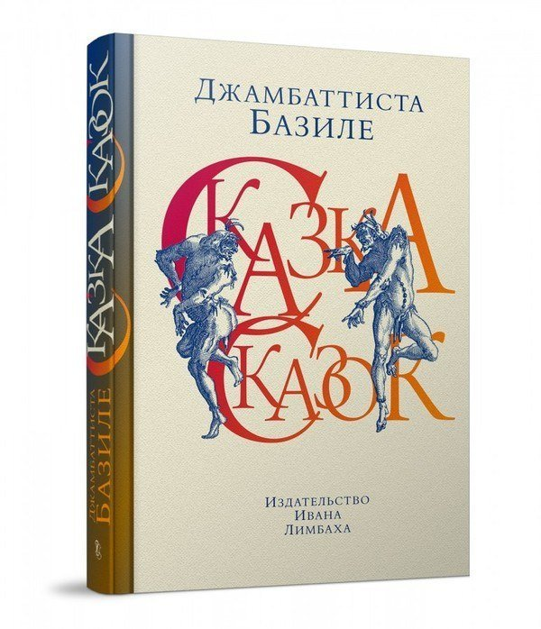 istoriya-poyavleniya-makaronnyx-izdelij-9