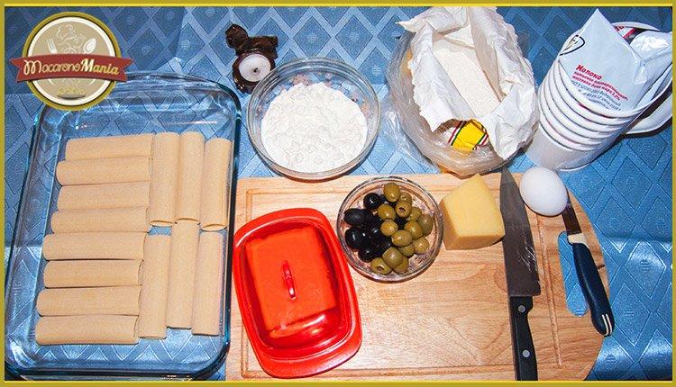 Каннеллони под соусом бешамель со сладким перцем. Ингредиенты