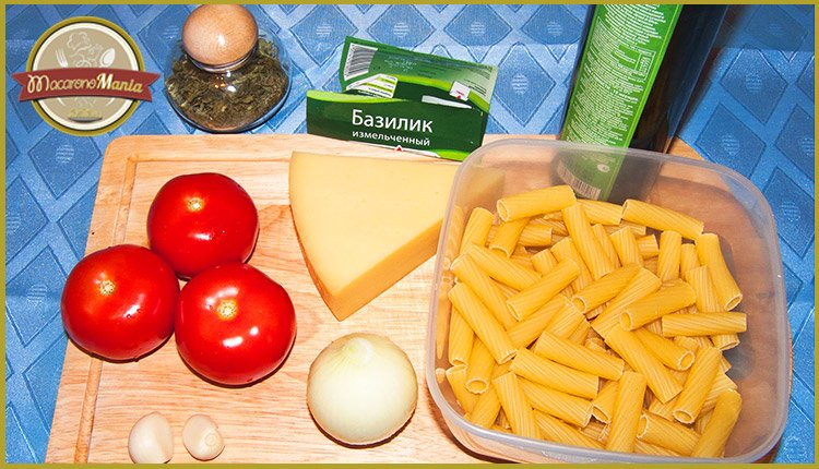 тортильони с неаполитанским соусом и пармезаном. Ингредиенты