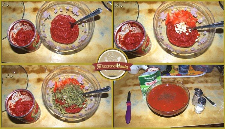 Конкильони с фаршем в томатном соусе. Пошаговое приготовление. Шаг 4