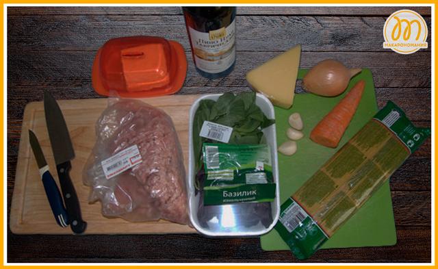 Спагетти болоньезе. Ингредиенты для рецепта. Фото.