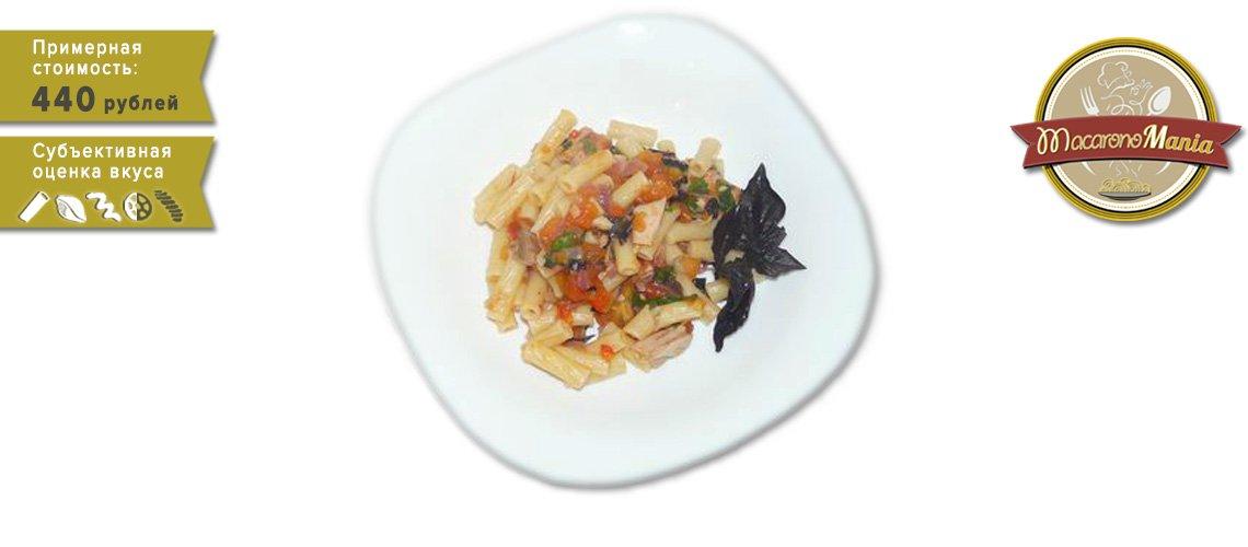 Паста с консервированным тунцом. Рецепт с помидорами