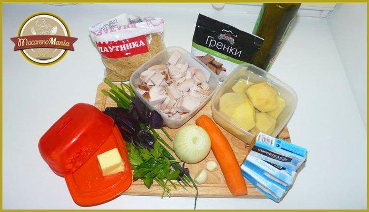 Сырный суп с курицей и вермишелью. Ингредиенты