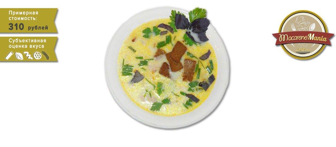 Сырный суп с курицей и вермишелью. Пошаговый рецепт с фото