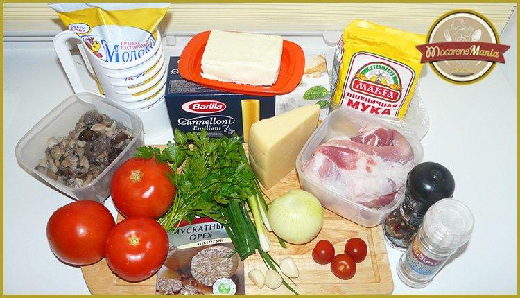 Каннеллони с мясом, грибами и соусом бешамель. Ингредиенты