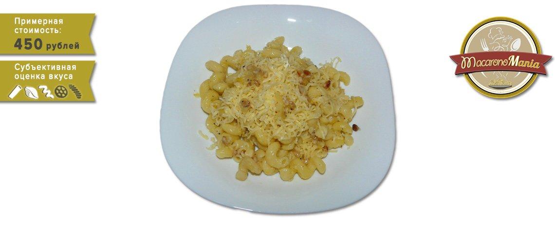 Лимонная паста с сыром