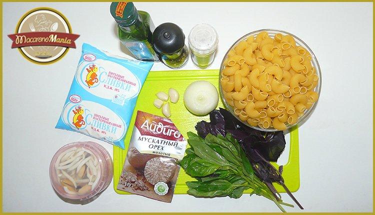 Паста с морепродуктами в сливочном соусе. Ингредиенты