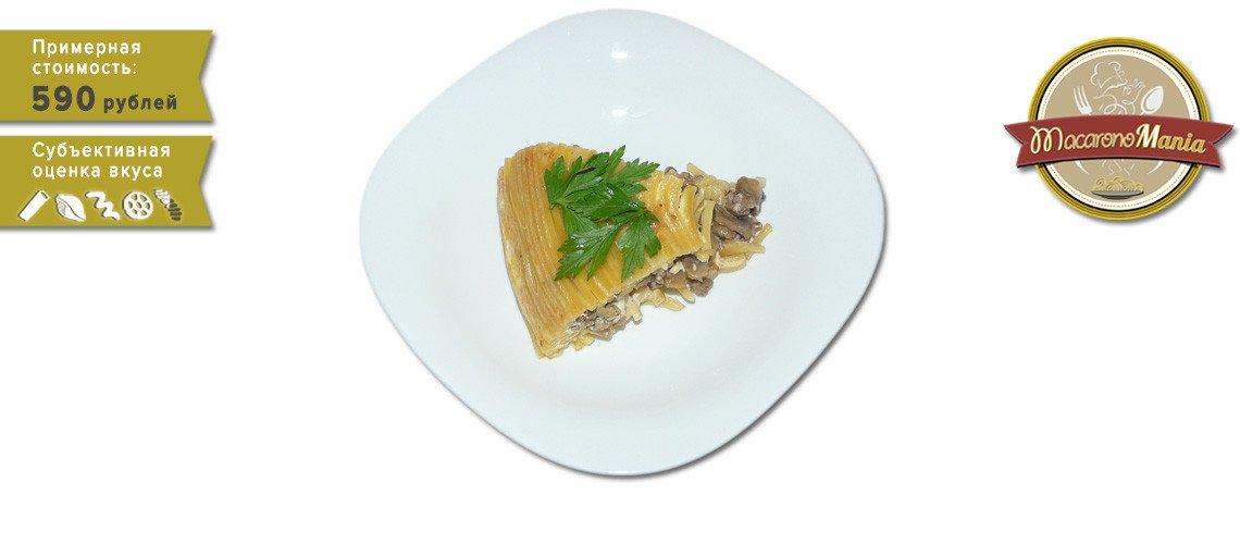 Тимбаль или пирог из макарон