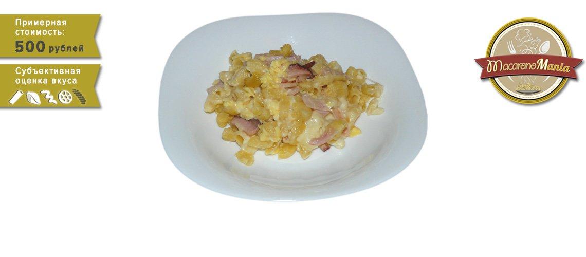 Макароны с сыром в духовке или Мак н чиз с мясом