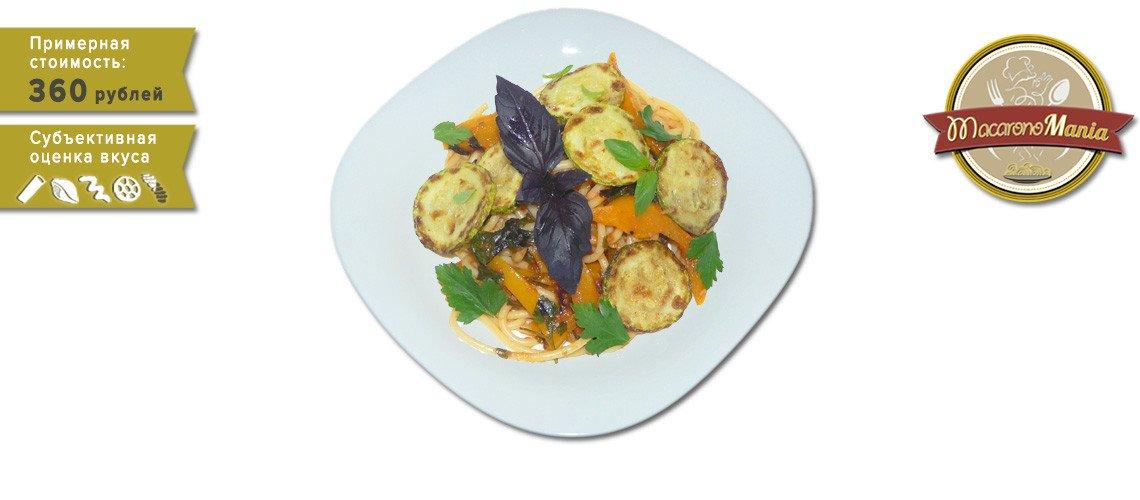 Паста с кабачком в томатном соусе от Энрико Карузо