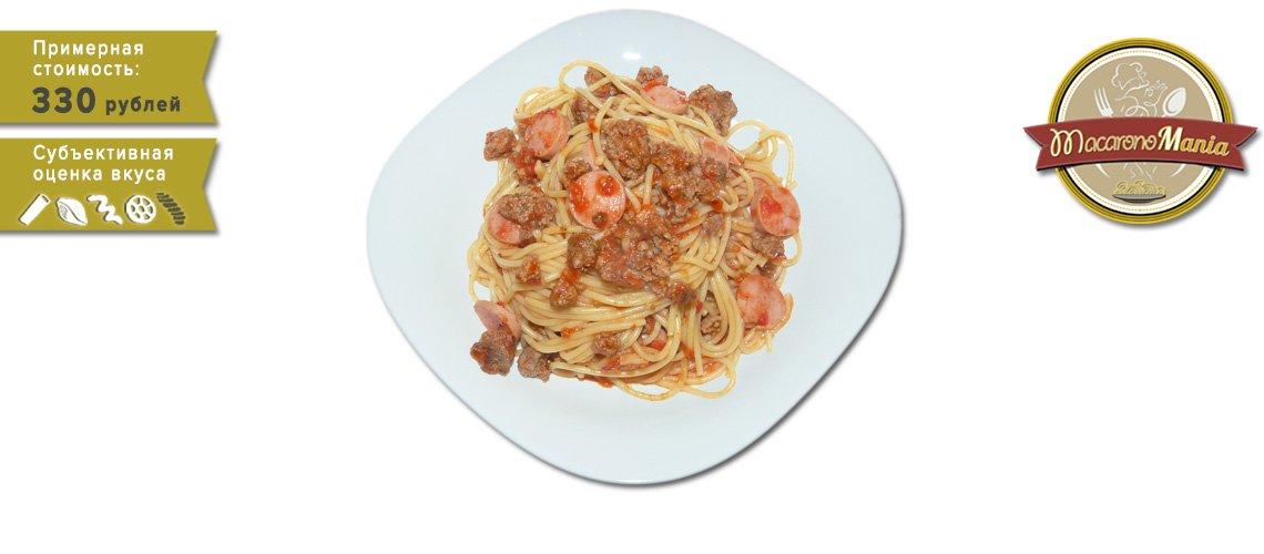Спагетти с томатным соусом из фильма «Крестный отец». Пошаговый рецепт с фото