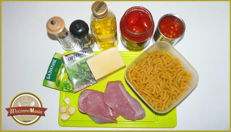 Макароны с фасолью и индейкой в томатном соусе. Ингредиенты