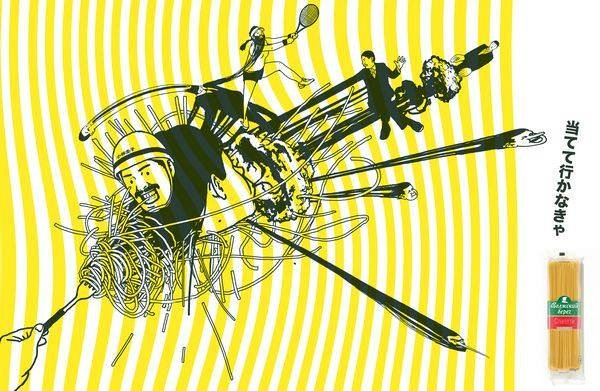 Рекламный арт Тадаси Кавагути 2